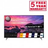 LG 65NANO906NA 65 inch 2020 NanoCall 4K TV