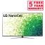 LG 65NANO886 2021 65 inch 4K Ultra HD NanoCell Smart TV front