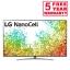 LG 55NANO966 2021 55 inch 8K Ultra HD NanoCell Smart TV front